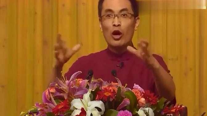 郭继承视频讲国学全集之中国未来十年最暴利的行业