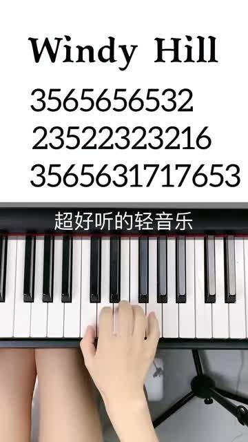 #轻音乐 #零基础学钢琴 学起来~