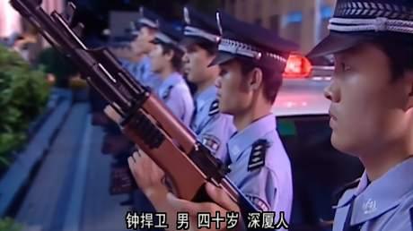 坂口章 逮捕