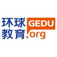 环球教育Gedu
