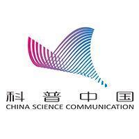 科普中国官方频道