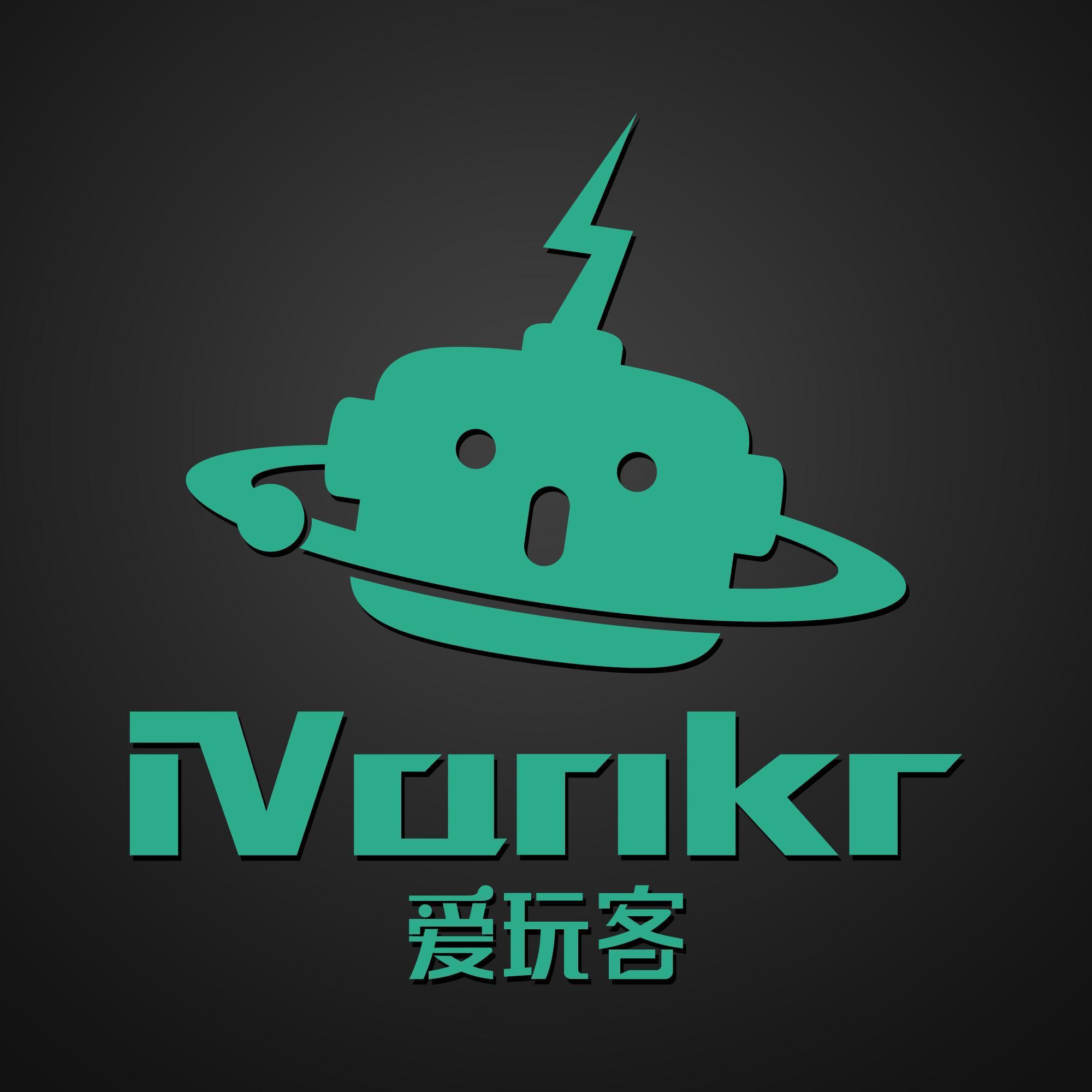 愛玩客iVankr