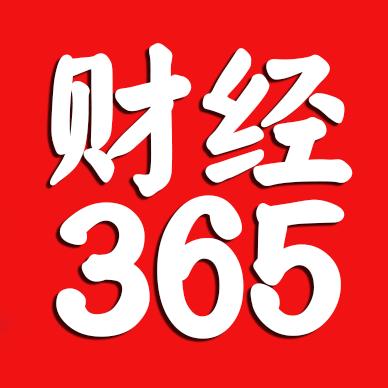 财经365