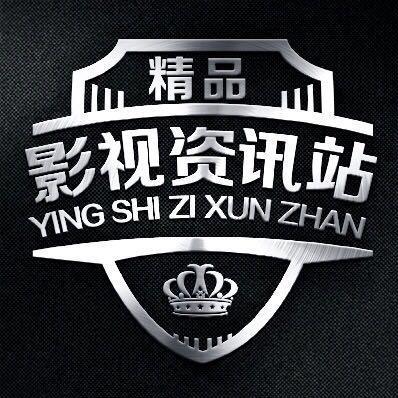 资讯_影视资讯站