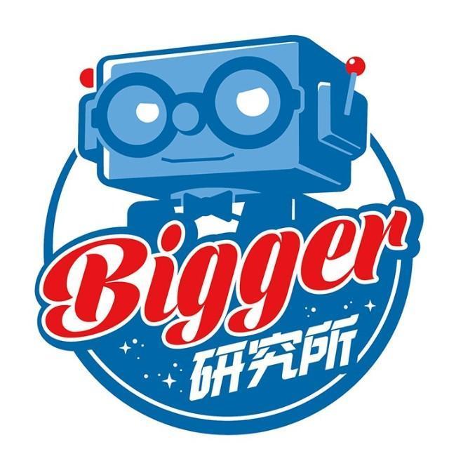 Bigger研究所