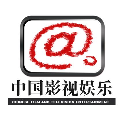 中国影视娱乐