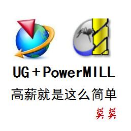 UG编程莫莫