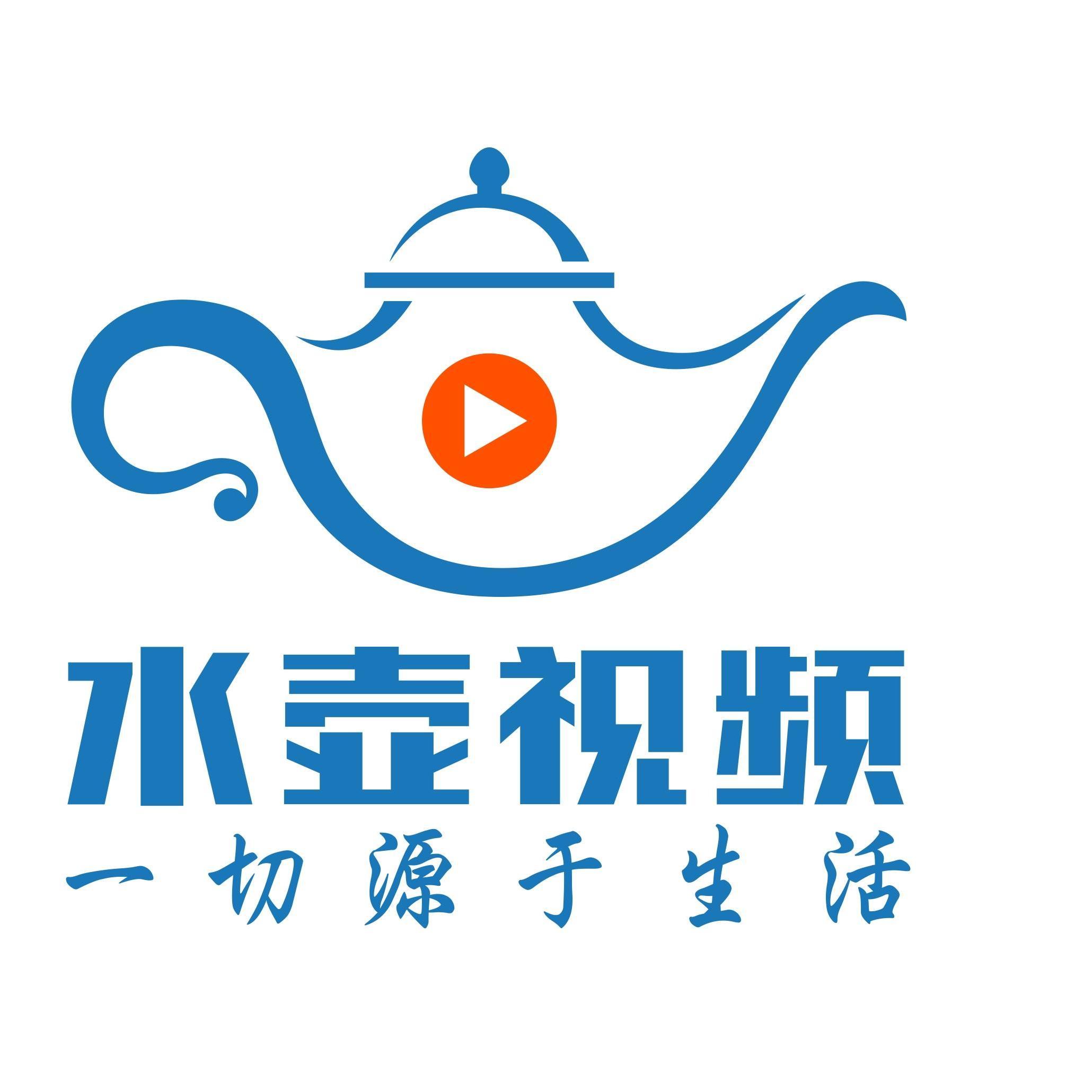 水壶视频video