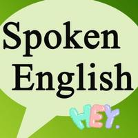 老四说英语