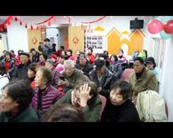 多伦路社区2020迎新春联欢暨表彰优秀志愿者大会纪实