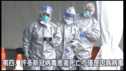值得大家了解的新冠病毒肺炎治疗新进展 2020 07 15