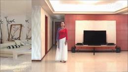 张春丽广场舞「中国书法」正背面口令分解