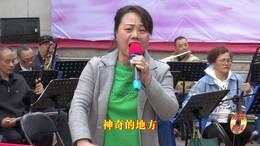 郑州第十一届海棠文化节 碧沙乐团张晓云演唱 歌曲《天上的西藏》