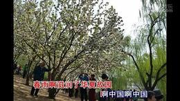 歌曲〈春天的故事〉