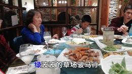 海鲜坊聚餐20190330