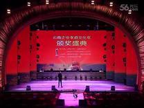 云南企业孝道文化年颁奖盛典 歌曲 时间都去哪儿了