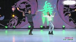 饶子龙舞蹈《稻田里的火鸡》正背面与分解