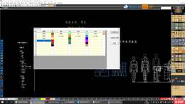 ET软件打版使用教程 服装CAD教程