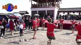 东方红  宜昌乡韵文化传媒舞蹈队 队长:陈玉凤