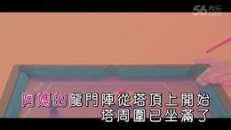 樊银品王正明词曲、心馨 王馨 演唱《抹玉米》全国ktv上架作品