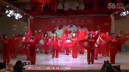 快乐休闲徒步群成立四周年庆典 文艺表演 片段...