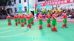 傣族舞蹈(3分52秒)