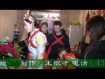 刘海刚荣丽丽结婚典礼  2