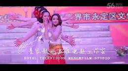 金叶排舞——串烧(性感炸弹、永远快乐、激情色调)