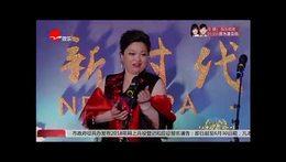 廖昌永在联合国音乐会上的演唱,惊艳了全世界