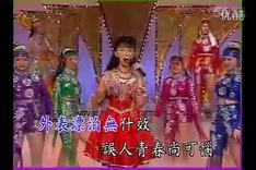 【卓依婷】台语对唱 全集