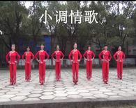 小调情歌-南昌航空大学广场舞