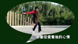 练习抛接——空竹表演:美丽人生