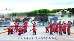 新建镇南塘村舞蹈队《中国美》 编排 鬼面蝶