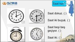 实用土语之:土耳其语谈论日期与时间