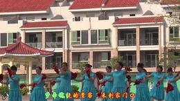 广东惠州格格广场舞队《好兆头》