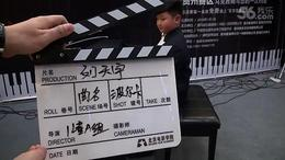 雅马哈首届全国电子键盘比赛 贵州赛区选手 刘天宇...