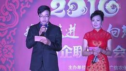 广信农化2016元旦村企联谊会歌曲《山路十八弯》