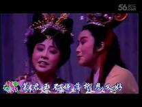 越剧-汉宫怨-诀别(夜静翻唱)
