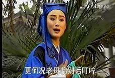 越剧电视连续剧【珍珠塔】何惠丽(1)