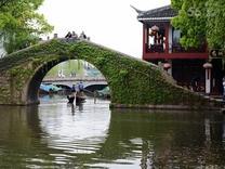 游上海——歌诗达游轮相册