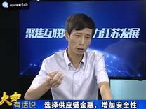 孟雷短视频 孟雷江苏子雨集团专访精简版