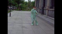 二十四式太极拳竞赛套路  演练陈庆琳