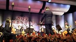 交响乐 久石让随想曲(2019桂城新年音乐会节目精选)