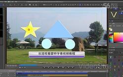 【雷特教程】_VisTitle_魔术混合插件