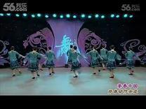 《茶香中国》背身2016.2.29