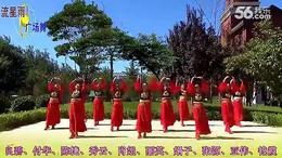 阿斯古里-流星雨广场舞(正面)