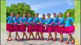 荟萃广场舞《康巴情》第2版 编舞:応子春丽 制作:探月卫星