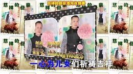 慈祥的母亲 降央卓玛池鸿议视频相册