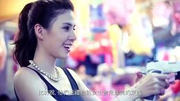 她看他 台湾女生眼中的香港男士