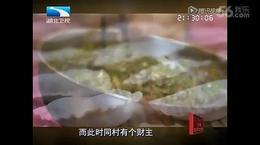 饺子摆放的讲究SJL